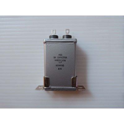 画像1: オイルコンデンサー