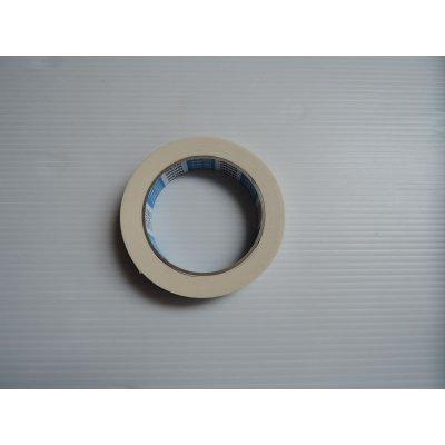 画像1: ニトムズ両面テープ幅20mm